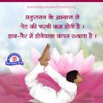 [Bow Pose]* Dhanurasana Benefits, Yoga Steps, Images, How to Do