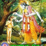 balak bhakt dhruv story kahani
