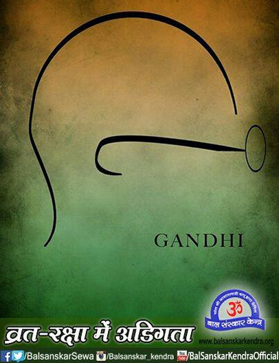 Gandhi Ji aur Unke Bete ki Story in Hindi: Gandhi Jayanti 2021