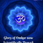 Om chanting importance