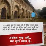 a true hindi story