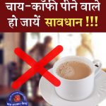 chaay coffee