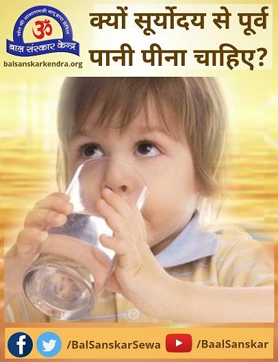 drinking warm water morning