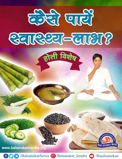 Health Tips for Holi 2021: Holi Par Kya Khana Chaiye