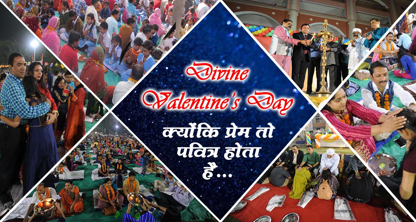 divine valentines day