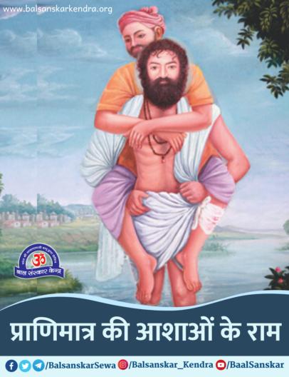 AsharamJi Bapu Avatarn Special