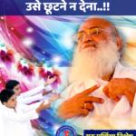 guru purnima special dhyan