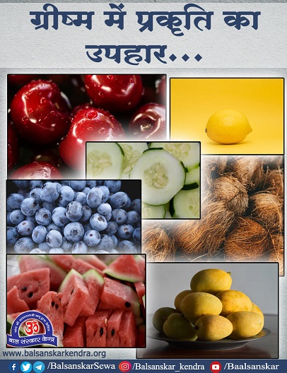 grishma ritu summer season health tips