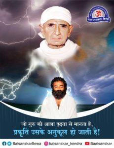 Guru Aagya: Real Incident Story of China Peak Nainital in Hindi