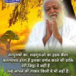 अच्छा बेटा ! अब ध्यान रखना। : Inspirational Story of Guru Shishya in Hindi