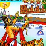 sant gyaneshwar story in hindi