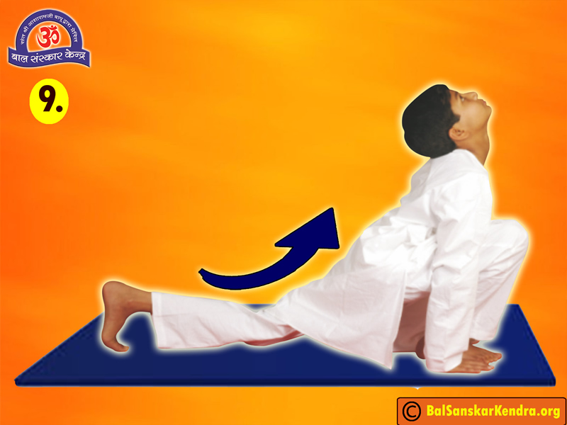 Surya Namaskar Step 9