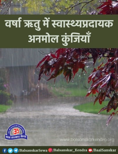 Rainy Season Health Tips
