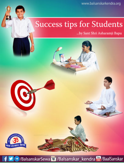 Exam Success Tips in Hindi