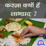 benefits of eating with hands