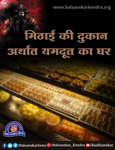 2021 Diwali Sweets   Deepavali Mithai se Nuksan [Disadvantages]