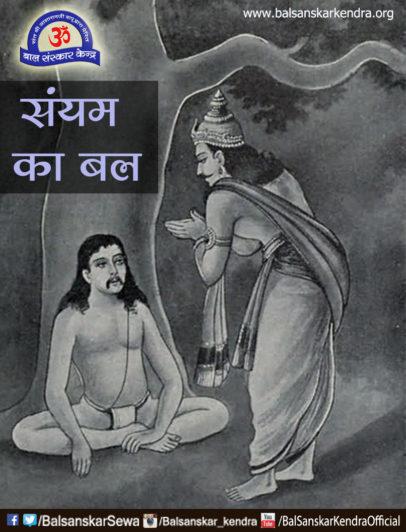 power of brahmacharya celibacy