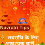navratri puja vidhi at home