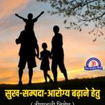 Diwali Me Ghar Ki Sukh, Shanti, Dhan Laxmi, Health Ke Liye Upay