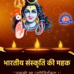Importance of Diwali Festival in Hindi [Deepavali Ka Mahatva]