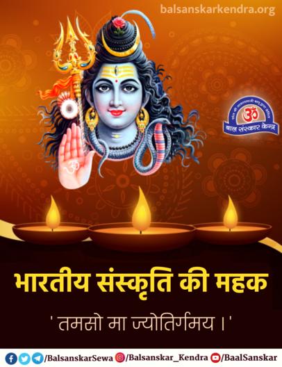 importance of diwali - deepavali ka mahatva