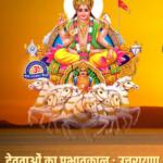 uttarayan meaning makar sankranti puja surya mantra
