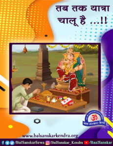 1 AtmaGyani Aur 1 Pujari Ki Short Story