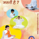 Importance of Sandhya,Timings and Benefits