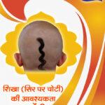 why hindus keep shikha choti