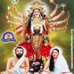is brahmcharya difficult or easy