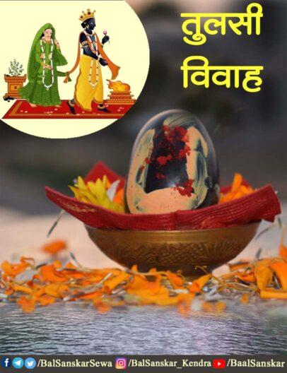 Tulsi Vivah Katha, Story in Hindi [Story of Krishna and Tulsi]