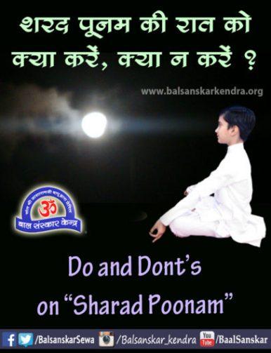 Sharad Purnima 2021 Ko Kya Kare Kya Nahi Kare[Do's, Don'ts] Tips
