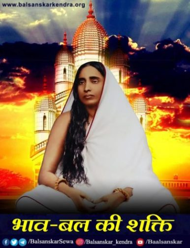maa sharda devi biography story ramakrishna paramhans wife