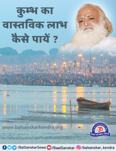 importance of haridwar kumbh mela 2021