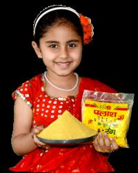 Palash Powder Ad