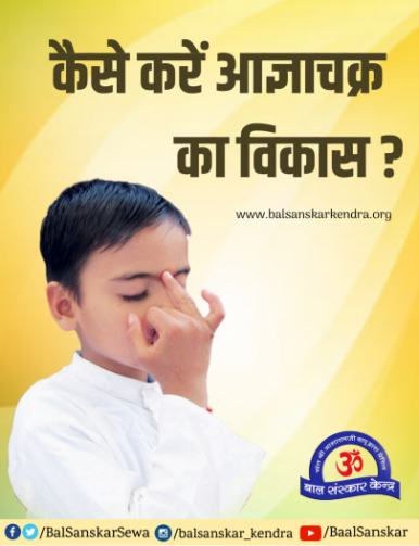 Benefit of Tilak