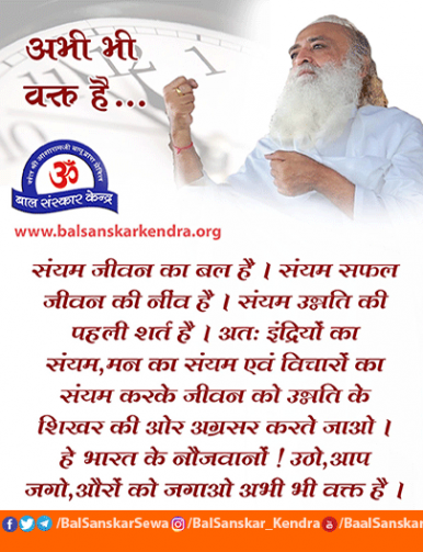 abhi-bhi-vakt-hai