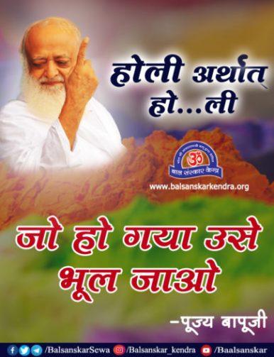 holi festival in hindi, holi festival essay,