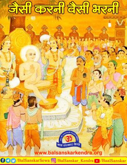 Jaisi Karni Waisi Bharni Meaning with a Story in Hindi