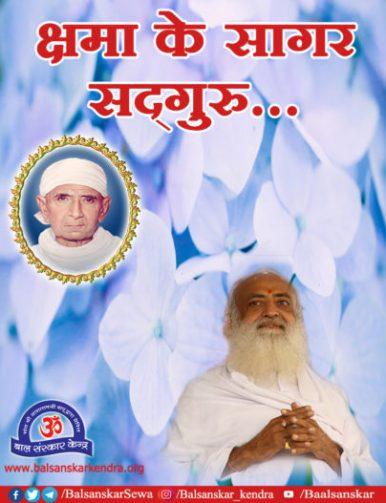 Swami Ram